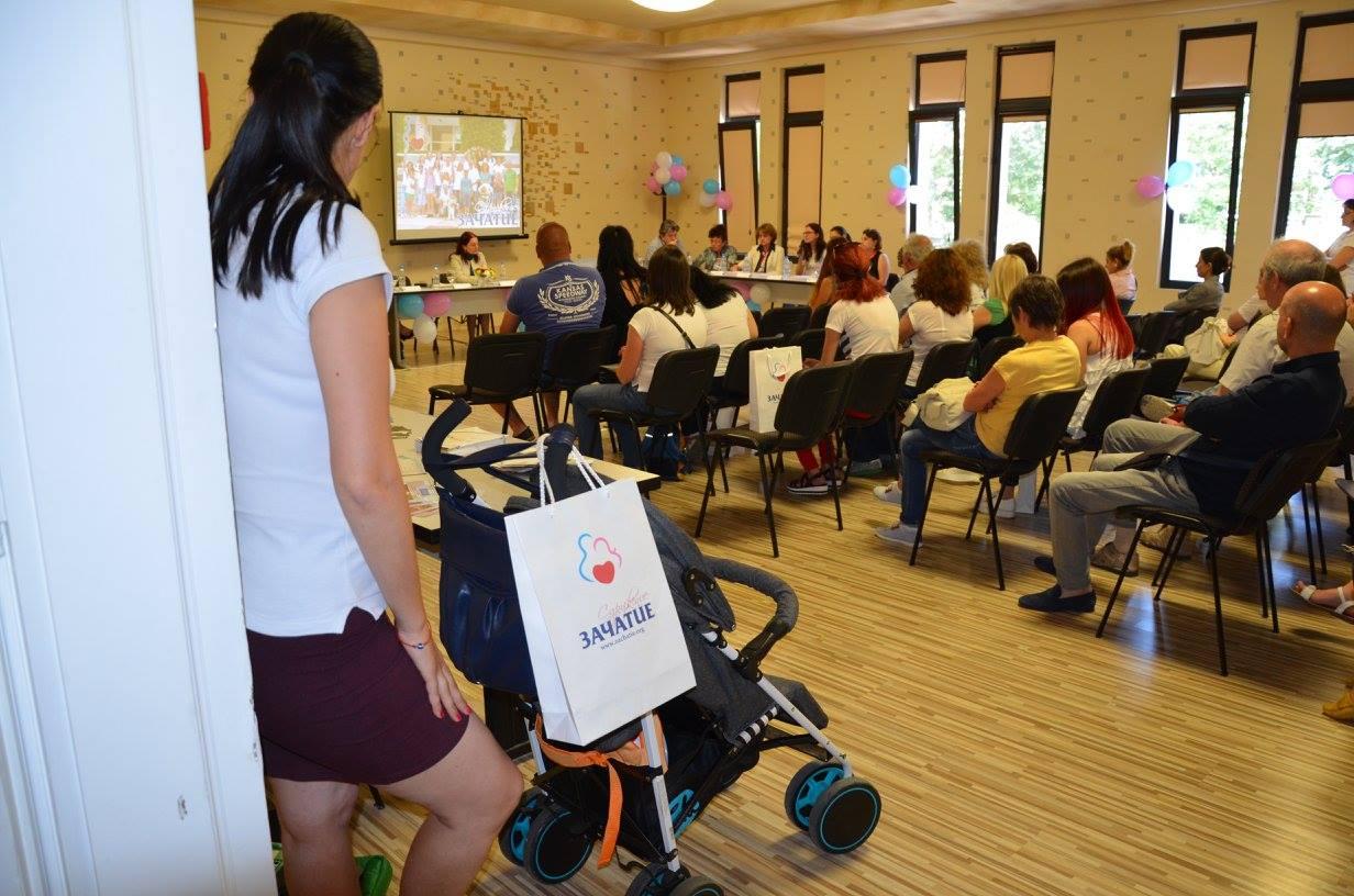 Съобщение за годишно Общо събрание на Сдружение Зачатие за 2016